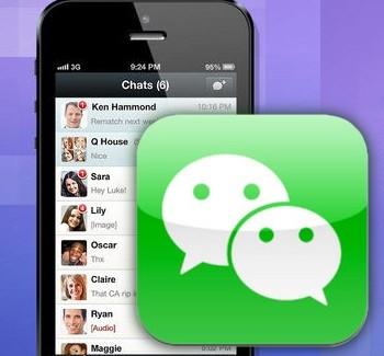 WeChat-v5-update1-350x325