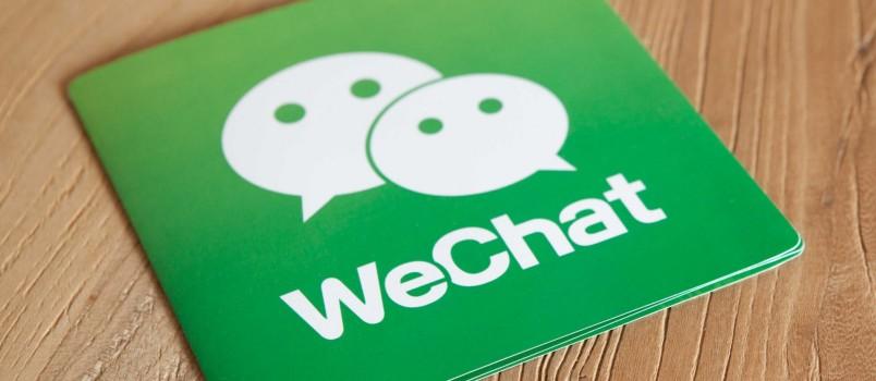 wechat04-1920x1280