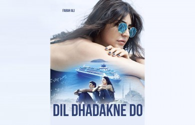 dil-dhadakne -do