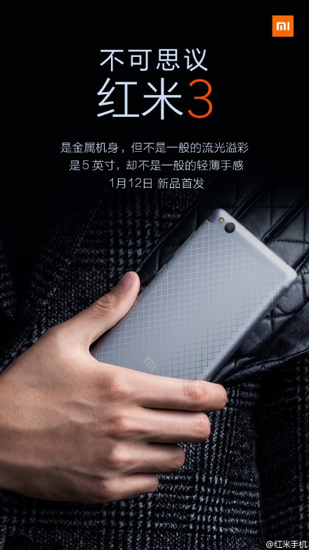 Xiaomi May Launch Redmi 3 On January 12