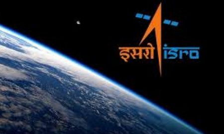 Basic Qualification Required To Join ISRO