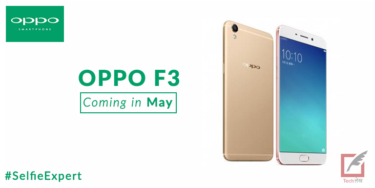 Selfie Centric Oppo F3 Smartphone Launched With Dual Selfie Camera