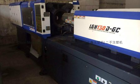Used Injection Molding Equipment