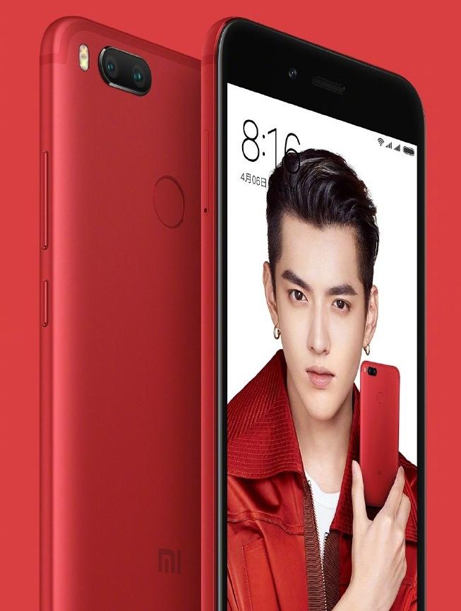 Xiaomi Special Mi 5X Red Edition