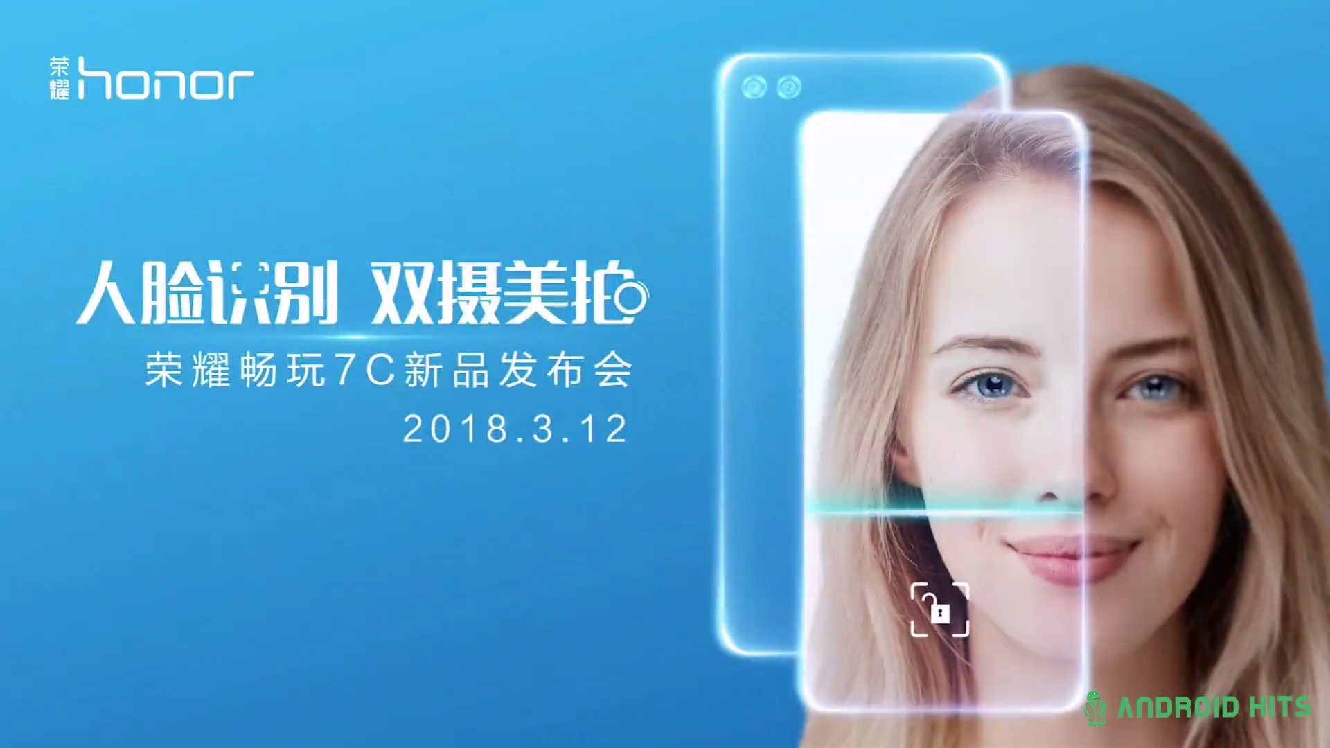 Huawei Honor 7C with Snapdragon 450 SoC is Set for China Launch