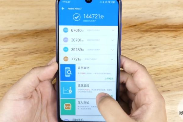 Meizu Note 9 Launched